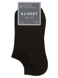 Wool Care - Sneaker Socken